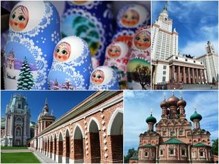 Dans la ville de Moscou