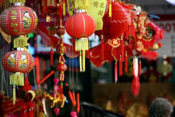 Chinatown market store