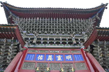 temple;