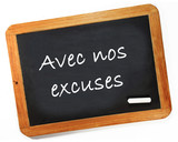Aves nos excuses poster