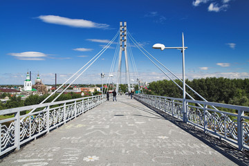 Cable-stayed Lover Bridge, Tyumen, Russia
