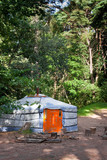 Colourful Yurt Campsite in Woods poster