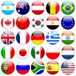 canvas print picture - Flag Buttons