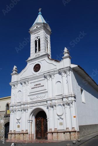 Iglesia de la Merced de los Padres Oblatos, Cuenca, Ecuador
