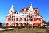Drama Theater in Samara, Russia poster