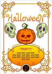 Halljween party invitation white