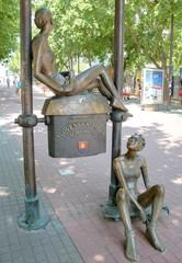 boîte à lettres bratislava