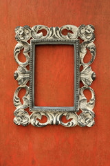 Clasical design carved picture frame