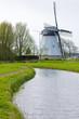 windmill near Aldtsjerk, Friesland, Netherlands