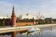 Fototapeta Moskwa - Kreml - Fortyfikacja