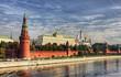 Fototapeta Moskwa - Kreml - Zamek