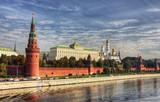 view of the Kremlin Embankment poster