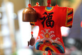 Traditional Chinese handcraft - Sachet poster