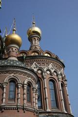 cathédrale du saint sauveur