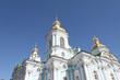 saint nicolas cathédrale russie st petersbourg