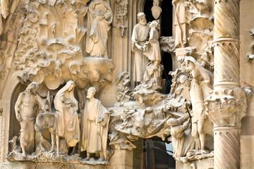 Portal de la Caridad de la Sagrada Familia (Barcelona)