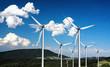 Wind turbines in the mountain