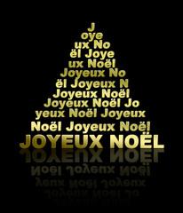 Joyeux Noël d'or