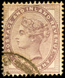 Old English Victorain Postage Stamp, circa 1881