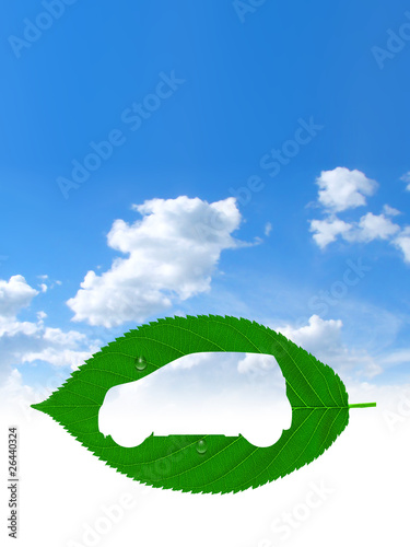 クリーンな地球環境