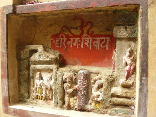 Om Hari Nama Shivaya - Street SHrine in Benares