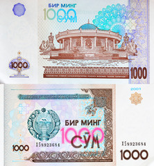 1000 Sum bill with the image of the museum of Amir Temur