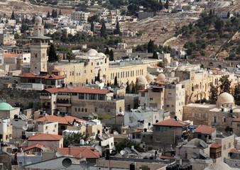 Old city of Jerusalem. West Bank. Muslim Quarter
