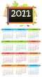 2011 colorful educational calendar