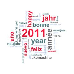 2011 bonne année dans toutes les langues