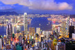 Hong Kong skyline view at peak