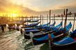 Leinwanddruck Bild - Sunrise in Venice