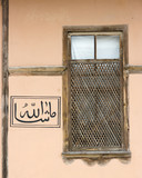 Arabic Calligraphy And Ottoman Window poster