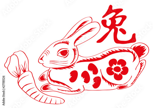 Vector illustration of Chinese zodiac of rabbit with carrot