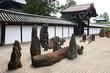 Jardin sec japonais
