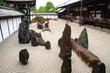 Jardin sec de Toufukuji temple à Kyoto