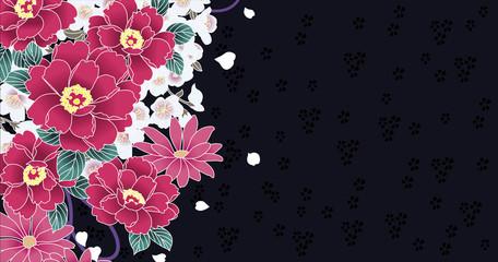 椿・菊・桜の花の和柄模様 黒