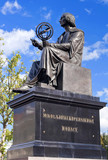 Fototapety Nicolaus Copernicus