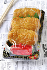 take away Japanese Croquettes