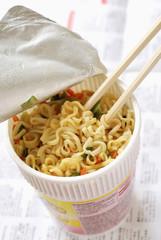 Instant Japanese noodle soup
