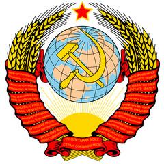 USSR military emblem