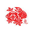Papercut of 2011 Rabbit Lunar year symbol