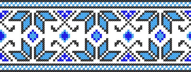 embroidered good like handmade cross-stitch Ukraine pattern