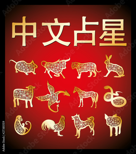 Golden chinese horoscope