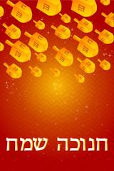 hanukkah card with falling dreidel