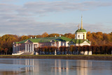 Palace at museum-estate Kuskovo poster