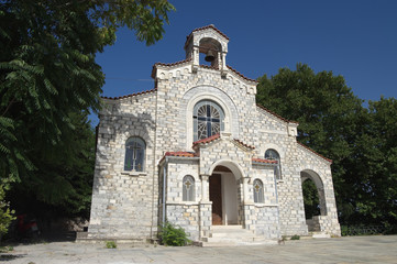 Small Church Orthodox