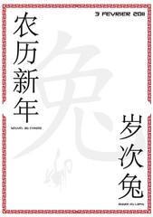 Nouvel An Chinois - Année du lapin
