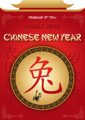 Chinese New Year - Rabbit Year