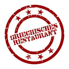 tempel griechisches restaurant I