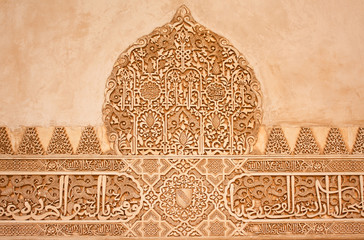 Stone Carvings in the Alhambra of Granada, Spain